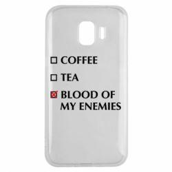 Чохол для Samsung J2 2018 Blood of my enemies
