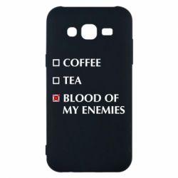 Чохол для Samsung J5 2015 Blood of my enemies