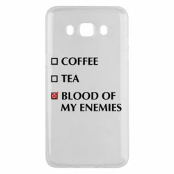 Чохол для Samsung J5 2016 Blood of my enemies