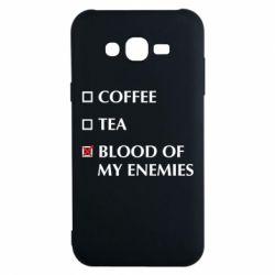 Чохол для Samsung J7 2015 Blood of my enemies
