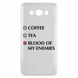 Чохол для Samsung J7 2016 Blood of my enemies