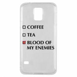 Чохол для Samsung S5 Blood of my enemies