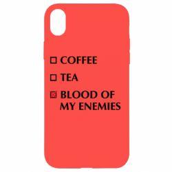Чохол для iPhone XR Blood of my enemies