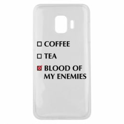 Чохол для Samsung J2 Core Blood of my enemies