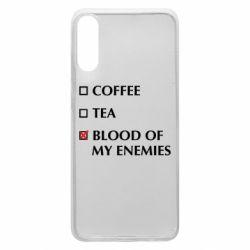 Чохол для Samsung A70 Blood of my enemies