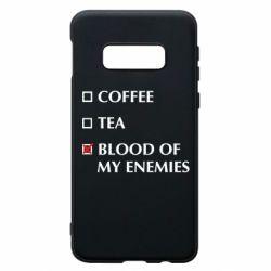 Чохол для Samsung S10e Blood of my enemies