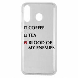 Чохол для Samsung M30 Blood of my enemies