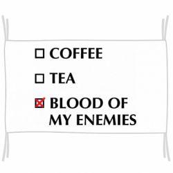 Прапор Blood of my enemies