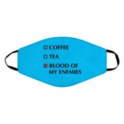 Маска для обличчя Blood of my enemies