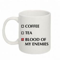 Кружка 320ml Blood of my enemies