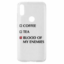 Чохол для Xiaomi Mi Play Blood of my enemies