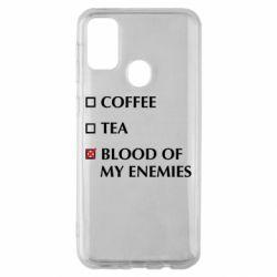 Чохол для Samsung M30s Blood of my enemies