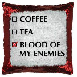 Подушка-хамелеон Blood of my enemies