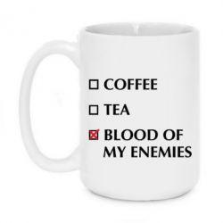 Кружка 420ml Blood of my enemies