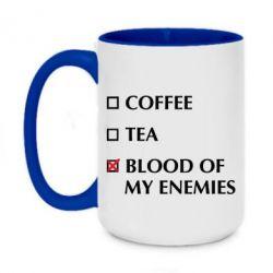 Кружка двоколірна 420ml Blood of my enemies