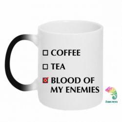 Кружка-хамелеон Blood of my enemies