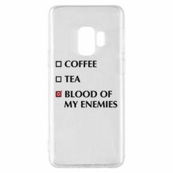 Чохол для Samsung S9 Blood of my enemies