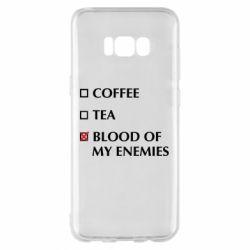 Чохол для Samsung S8+ Blood of my enemies