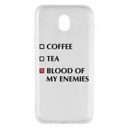 Чохол для Samsung J5 2017 Blood of my enemies