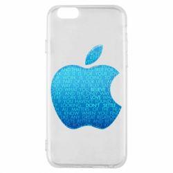 Чехол для iPhone 6/6S Blue Apple