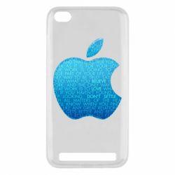 Чехол для Xiaomi Redmi 5a Blue Apple