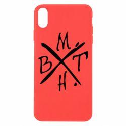 Чохол для iPhone Xs Max BMTH