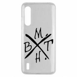 Чохол для Xiaomi Mi9 Lite BMTH