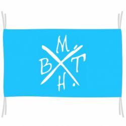Прапор BMTH