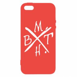 Чохол для iphone 5/5S/SE BMTH