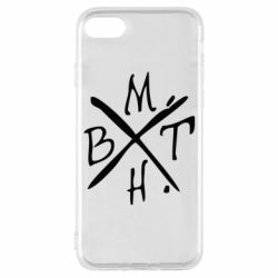 Чохол для iPhone 7 BMTH