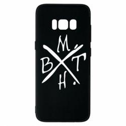 Чохол для Samsung S8 BMTH