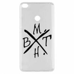 Чохол для Xiaomi Mi Max 2 BMTH