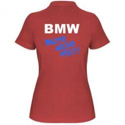 Женская футболка поло BMW Bratve mojno wse!!! - FatLine