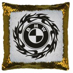 Подушка-хамелеон BMW in the circle of fire