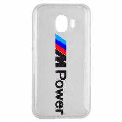 Чехол для Samsung J2 2018 BMW M Power logo