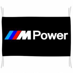 Флаг BMW M Power logo
