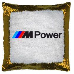 Подушка-хамелеон BMW M Power logo