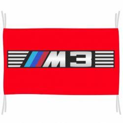 Флаг BMW M3