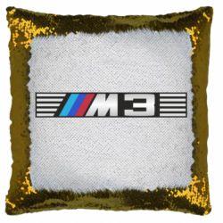 Подушка-хамелеон BMW M3
