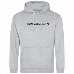 Мужская толстовка BMW Motorsport - FatLine