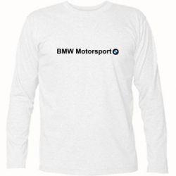 Футболка с длинным рукавом BMW Motorsport - FatLine