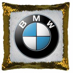 Подушка-хамелеон BMW Small Logo