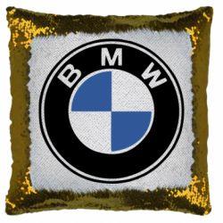 Подушка-хамелеон BMW