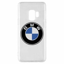 Чехол для Samsung S9 BMW - FatLine