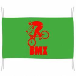 Прапор Bmx Boy