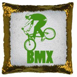 Подушка-хамелеон Bmx Boy