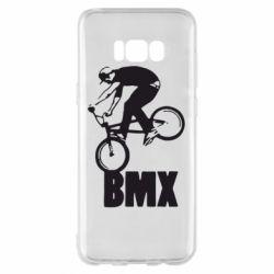 Чехол для Samsung S8+ Bmx Boy