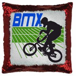 Подушка-хамелеон BMX Sport
