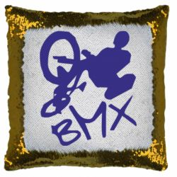 Подушка-хамелеон BMX