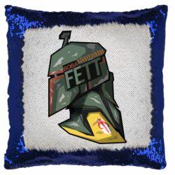 Подушка-хамелеон Boba Fett